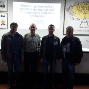 Међународнa конференцијa о обновљивим изворима електричне енергије