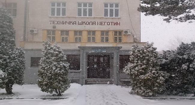 Зимски распуст школска 2018/2019.  година