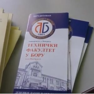 Технички факултет Бор – презентација 2018/2019.