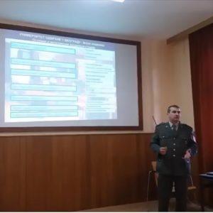 Војна академија – презентација 2018/2019.