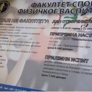 Факултет спорта и физичког васпитања Ниш – презентација 2018/2019.