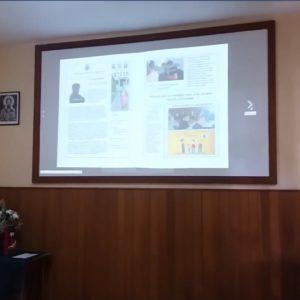 Промоција првог броја часописа Технопис
