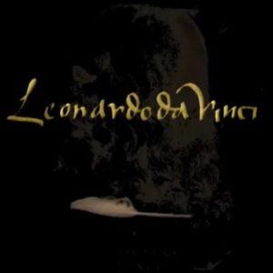 """Изложбa """"Леонардо 500 – Геније, природа, вода и море""""."""